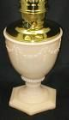Green Moonstone Aladdin Oil / Kerosene Florentine Vase Lamp ** Choose from  Blush Pink or Beige Cream ***